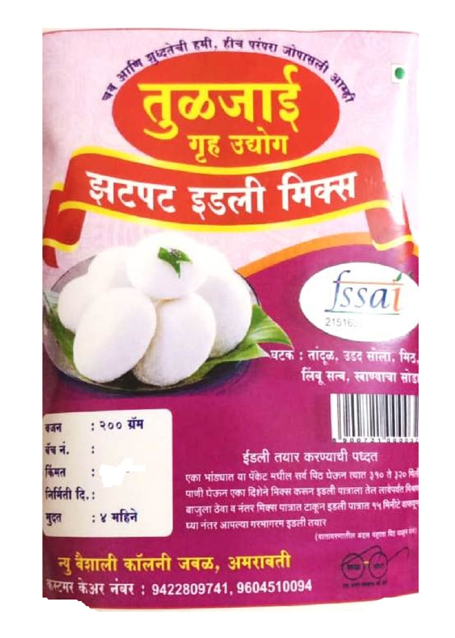 Idli mix 200gm